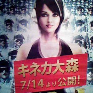 大森・ラジニ☆ロボット祭り♪ 2012-07-16