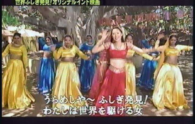インド映画ダンスに挑戦
