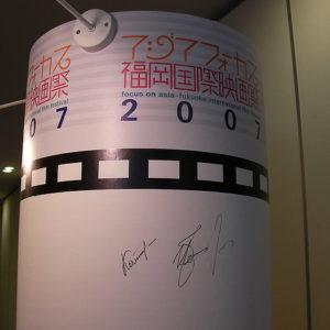 福岡と映画祭堪能しました!【ヴァナジャ】【ダンシング・ベル】【DON】【天空の路】