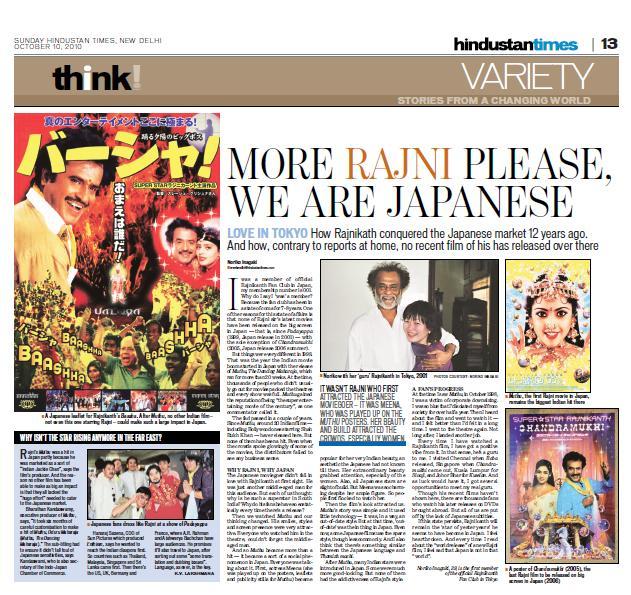 Hindustan Times(北インドの新聞)に【Endhiran】関連で載りました。