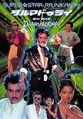日本で紹介された南インド映画(ロードショー以外)
