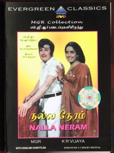 Nalla Neram