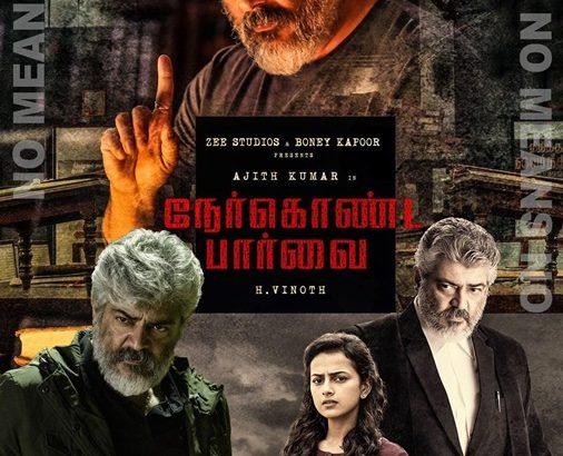 【Nerkonda Paarvai】ネールコンダ・パールヴァイ(2019, Tamil)
