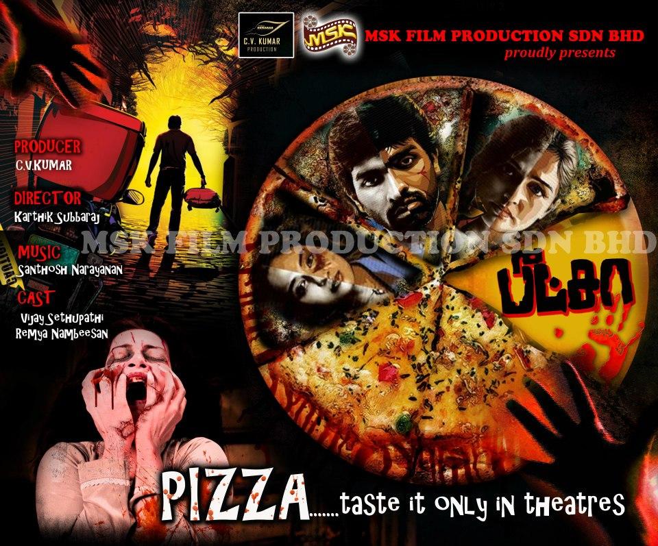 Pizza (ピザ)| ホラー ヴィジャイ・セードゥパティ