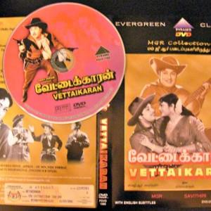 Vettaikaran (ヴェーテカーラン) ※1964 MGR
