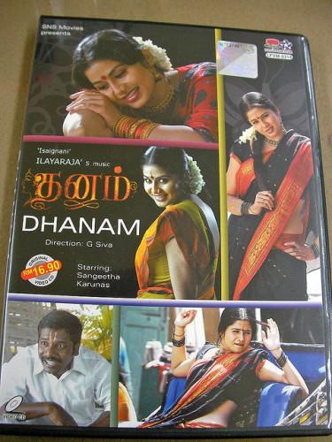 dhanam VCD