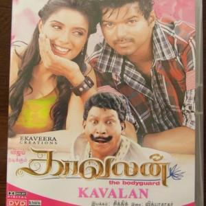 Kaavalan / The Bodyguard (カーヴァラン) | ヴィジャイ アシン