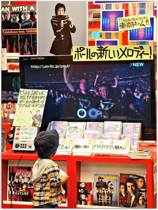 ポールのニューアルバム【NEW】で佐野元春が出るイベントに行ってきた