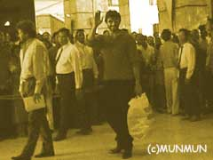 Tamil Mega Star Nite 2002 in KL Hotel part 5