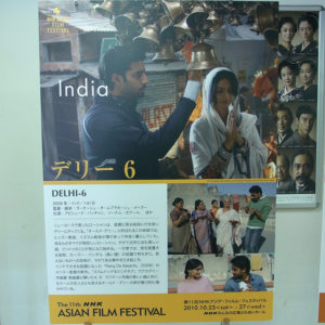 【デリー6】(Delhi 6, Hindi, 2009)
