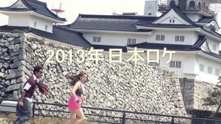 2013年日本ロケのインド映画