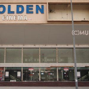 ブル・ドバイのGolden Cinema。 2015年【Uttama Villain】が最後の上映作だったことが窺える外観。