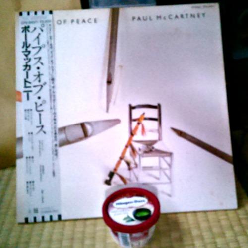 抹茶アイスの日(ポール、75歳の誕生日おめでとう!)
