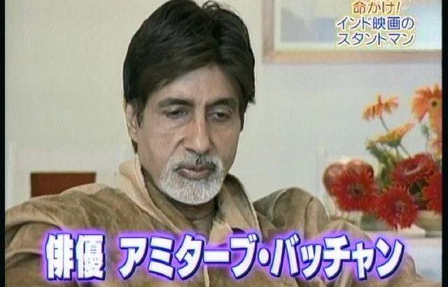 命がけ!インド映画のスタントマン|世界まる見え!テレビ特捜部 2009年
