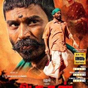 Asuran (Tamil,2019)