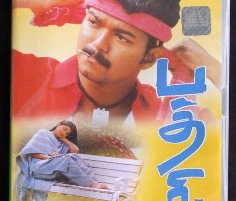 Badri (バドゥリ)