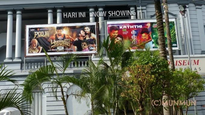 コリシウム劇場。2014年11月撮影。 【Kaththi】観に行きました!