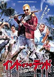 日本公開されたインド映画2015