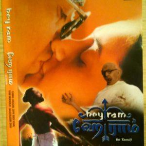 【Hey Ram】(Tamil / Hindi, 2000)