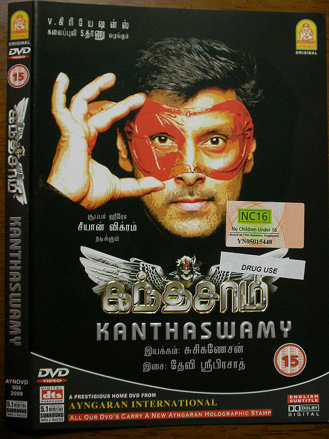 【Kanthaswamy】 (Tamil,2009)