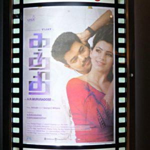 [日程変更]ヴィジャイの【Kaththi】(カッティ)、11/23に1回限り上映されます!