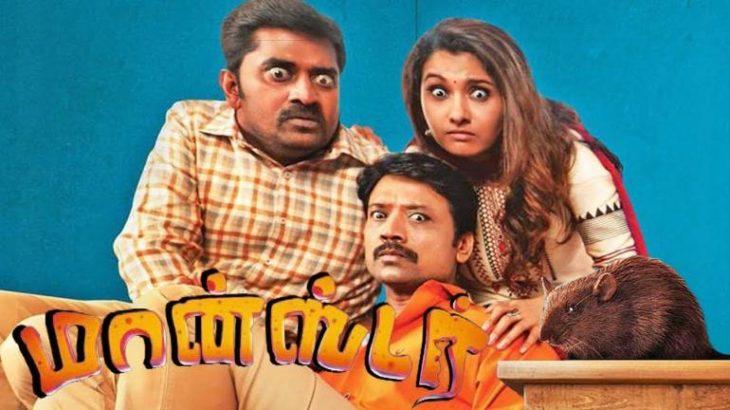 Monster (Tamil, 2019) |S.J.スーリヤvsネズミのバトルコメディ