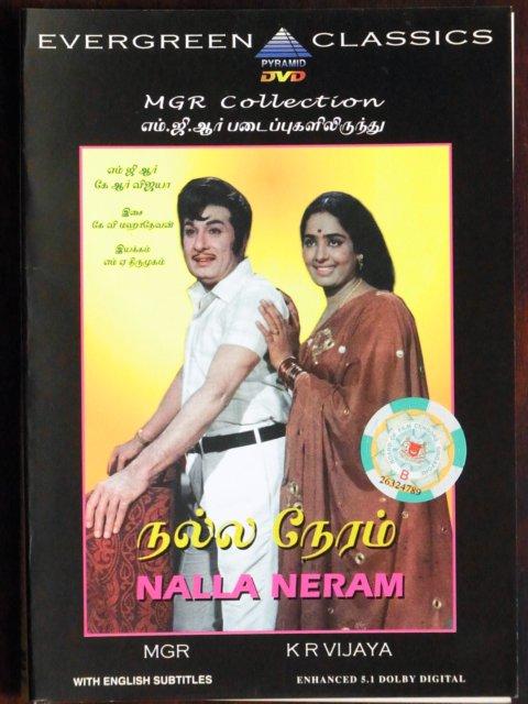 Nalla Neram (ナッラ・ネーラム) | MGR
