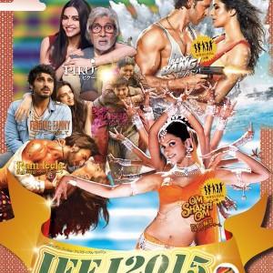 インド映画上映情報 (東京近辺 20151210現在)