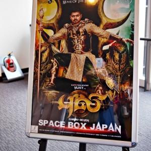 【Puli】日本上映会、観てきました!