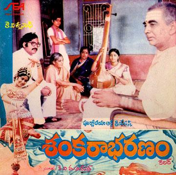 Sankarabharanam (シャンカラーバラナム ~魅惑のメロディ) story