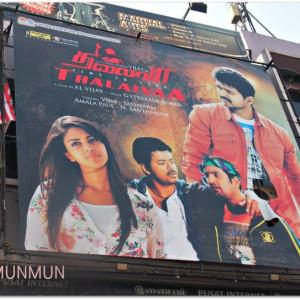 Thalaivaa – Time to Lead (タレイヴァー) | ヴィジャイ サティヤラージ アマラ・ポール