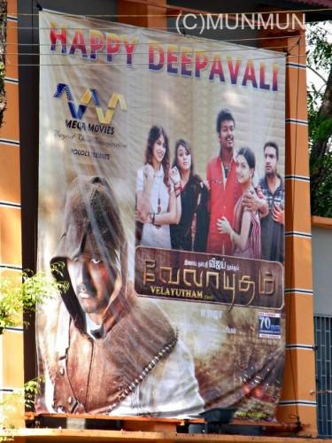 2011年10月 シンガポール REX Cinema前