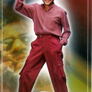 ラジニグッズ 2001年1月 No.3