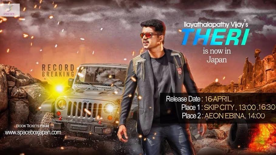 Vijay(ヴィジャイ)が南インド・タミル映画界で熱狂的に愛される10の理由