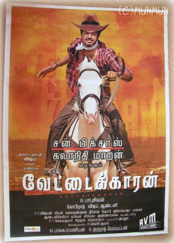 Vettaikaran Poster